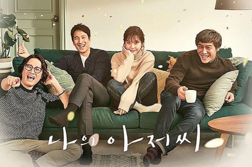 韓国ドラママイディアミスター(私のおじさん)
