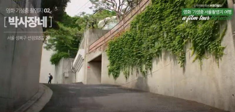 映画パラサイト半地下の家族ロケ地