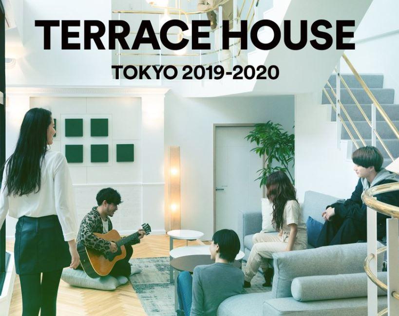 テラスハウス東京2020の動画無料視聴方法