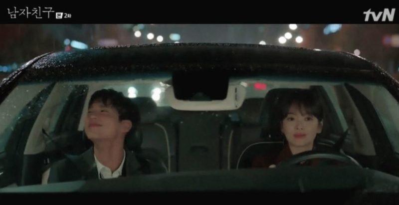 ボーイフレンド(韓国サイト)2話のネタバレ