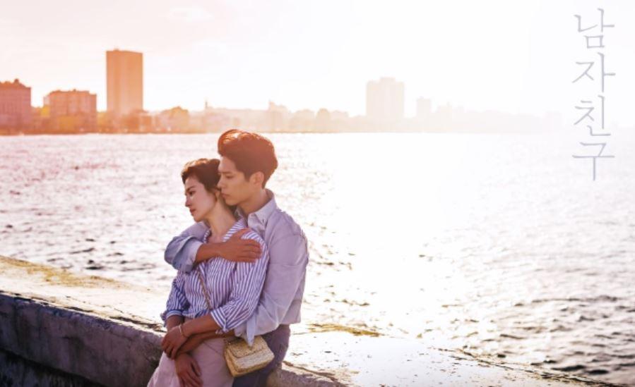 ボーイフレンド(韓国ドラマ)の動画視聴方法