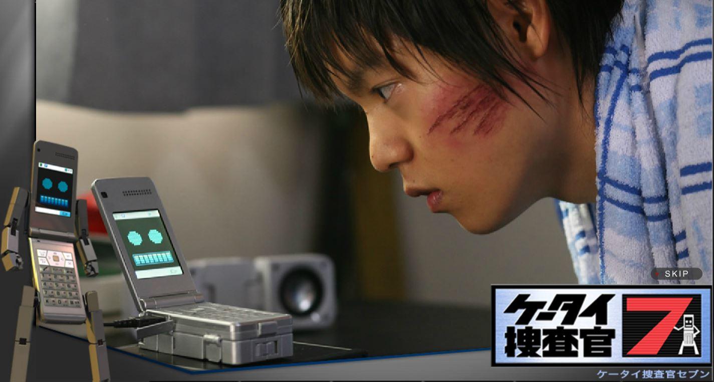 ケータイ捜査官7の動画全話無料視聴方法