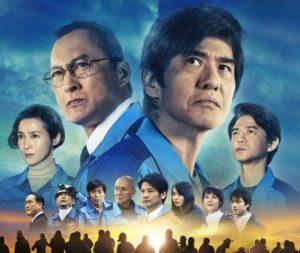 Fukushima50の動画無料視聴方法