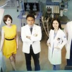 グッドドクター(韓国ドラマ)の1話のネタバレと最終回ラスト感動の結末までのあらすじは?感想とキャストは?