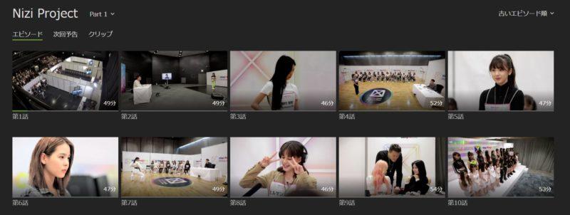 虹のかけ橋(虹プロ)の動画無料視聴方法