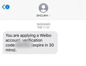 佐藤健のweibo登録方法