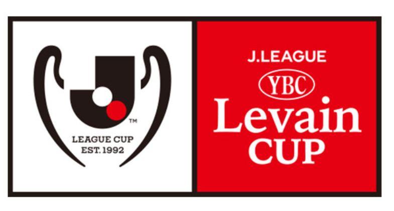 ルヴァンカップ準決勝のライブ生中継無料視聴方法
